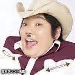 ふとっちょ☆カウボーイの本名・年齢・体重・年収とは?3度の解散から事務所までwiki風プロフ紹介~ネプ&ローラの爆笑まとめ!2016に出演~(画像あり)