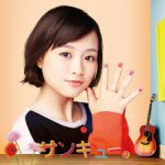 大原櫻子の有名声父親や年齢は?歌やモノマネ動画像あり!「カノ嘘」のフジ大プッシュ女優【おしゃれイズム】