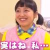 金田朋子が妊娠を発表!お母さんに!年齢的に高齢出産?夫森渉のブログ喜び予告も【モニタリング】