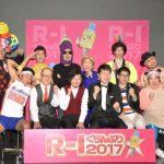 Rー1・2017優勝は裸芸のアキラ100%!復活者や経過・結果を紹介!