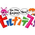 【ヒルナンデス】広島の川滝絶景の三段峡へのアクセスや宿泊・他の観光名物や食事は?鈴木福兄妹の2人旅