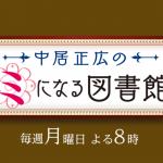亀田兄弟と吉田沙保里のレスリング100万円チャレンジ結果!興毅と大毅は熱戦でどうなる?【ミになる図書館】